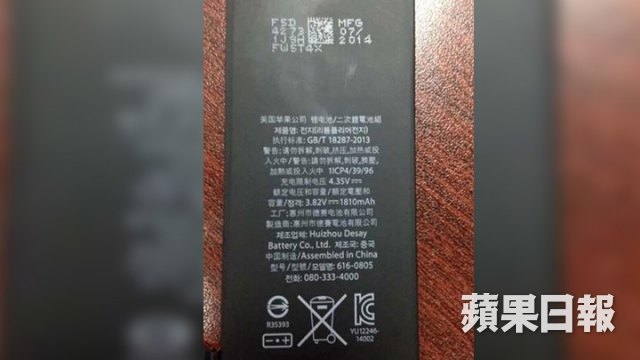 «Большой» смартфон Apple могут назвать iPhone 6L . Изображение № 4.