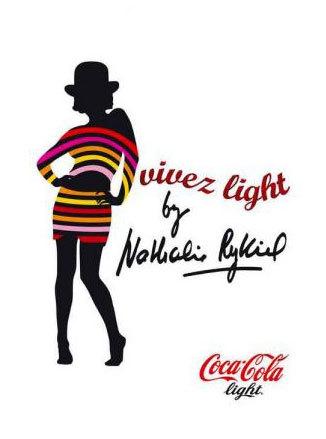 Дизайнерская Coca-Cola. Изображение № 1.