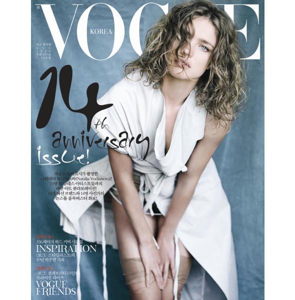 8 новых обложек Vogue. Изображение № 6.