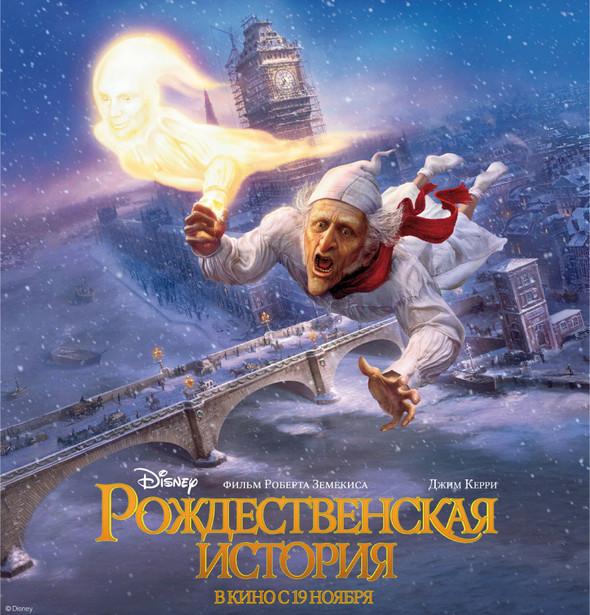 """Рецензия """"Рождественская история"""". Изображение № 1."""