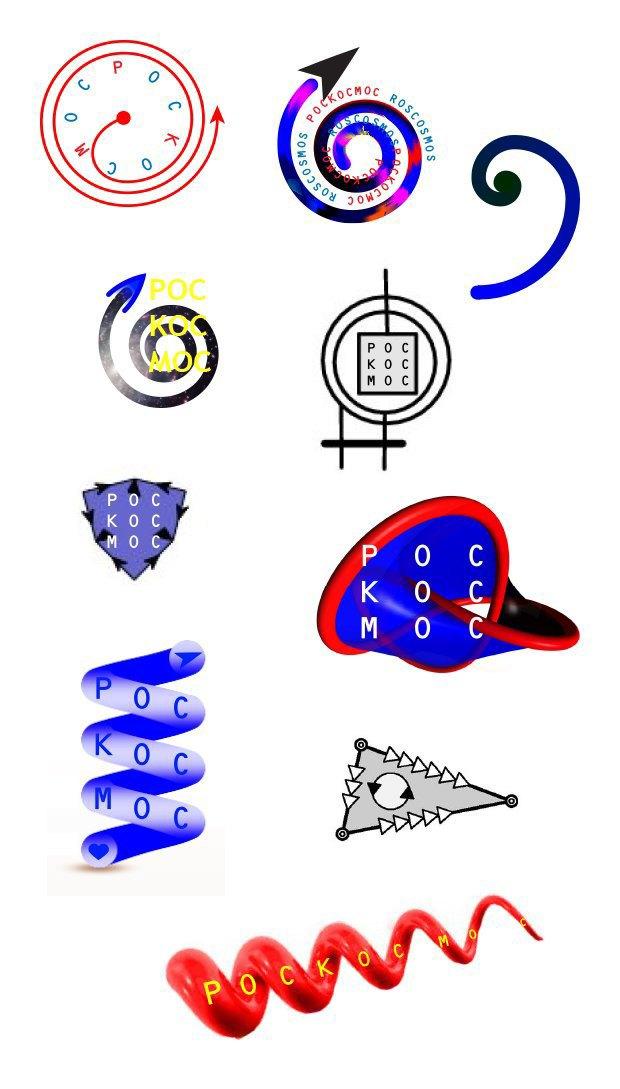 Редизайн: Новый логотип Роскосмоса. Изображение № 9.