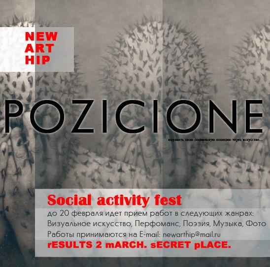 Social activity fest POZICIONE. Изображение № 1.