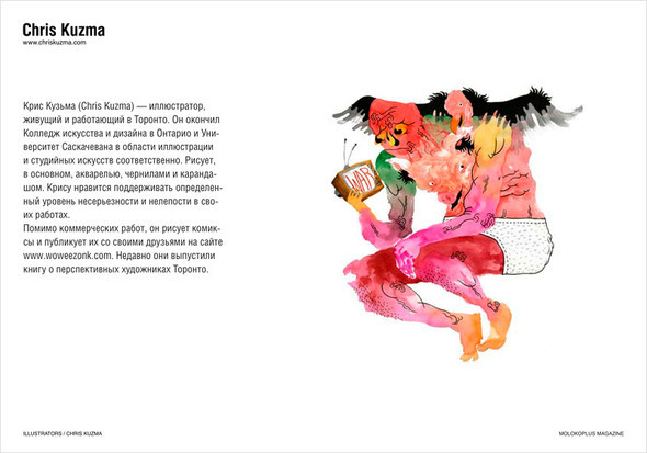 Moloko (issue#9). Изображение № 11.