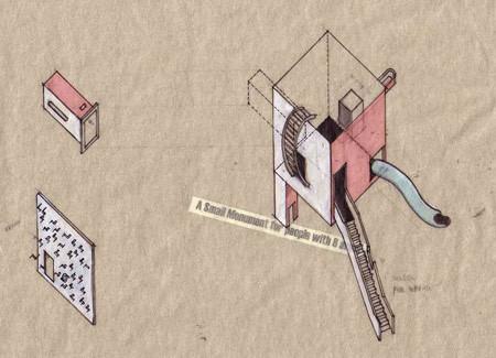 Архитектура никогда. Изображение № 7.