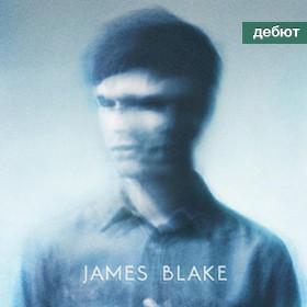 Изображение 7. Джеймс Блейк, M.I.A. и другие альбомы недели.. Изображение № 1.