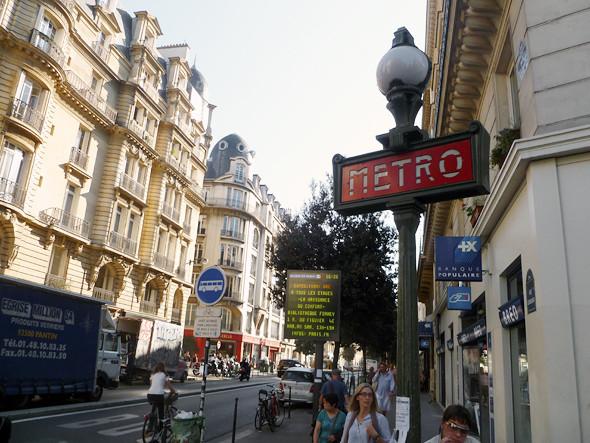 Дневник модели: Первые дни в Париже. Изображение № 12.