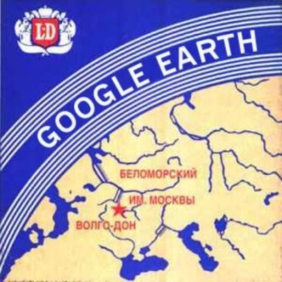 Советский дизайн на западные бренды. Изображение № 6.