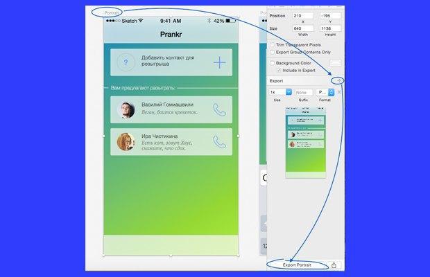 Как сделать первый шаг к созданию собственного приложения. Изображение № 33.