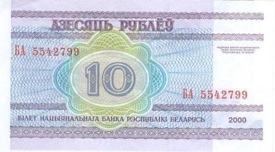 """Рассказ """"10 рублей"""". Изображение № 2."""