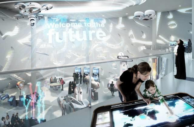 В Дубае показали проект Музея будущего. Изображение № 5.