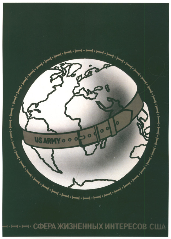 Искусство плаката вРоссии 1884–1991 (1985г, часть 2-ая). Изображение № 25.