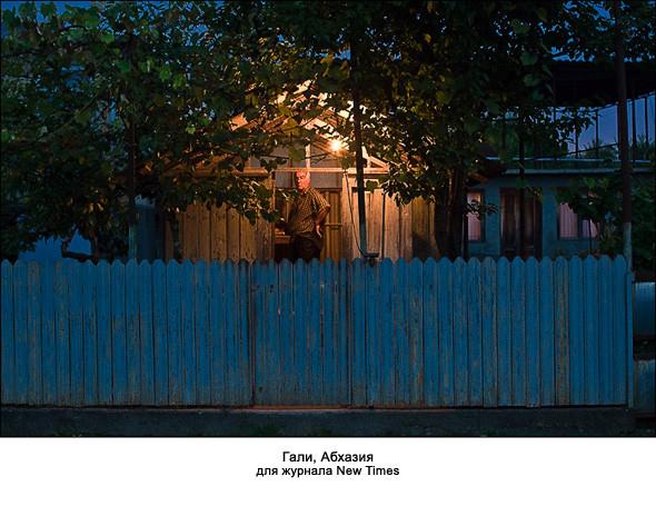 Фотограф – Максим Авдеев. Изображение № 19.