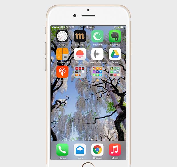 Экран моего смартфона: главный редактор журнала «Афиша» Даниил Трабун. Изображение № 9.
