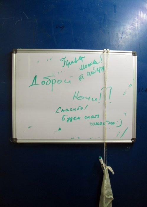 """Чат"" в лифте. Изображение № 8."