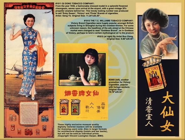 Мода и пин-ап в винтажной китайской рекламе 20-30-х годов. Изображение № 28.