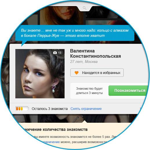 Вонафан сайт знакомств регистрация