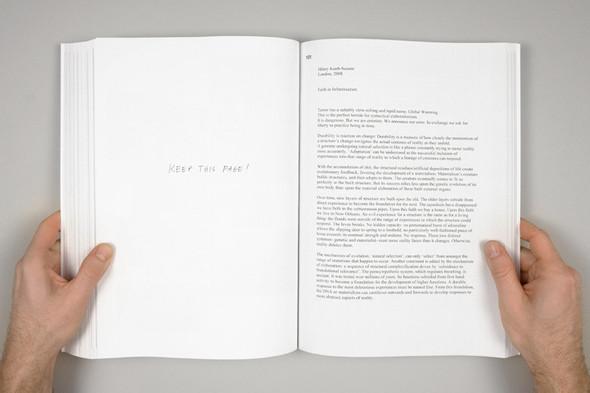 Народ против: 12 альбомов о социальном искусстве. Изображение № 59.