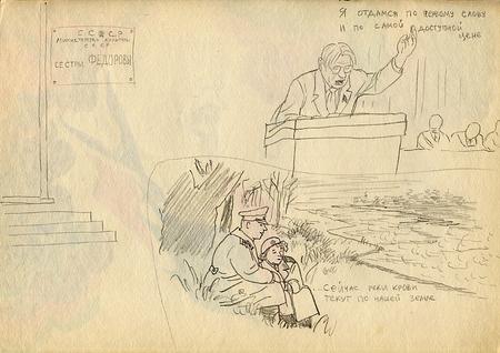 Рисунки втетради. Изображение № 19.