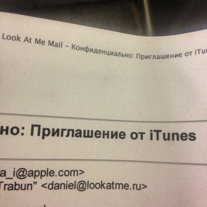 Прямая трансляция первого мероприятия Apple в России. Изображение № 16.