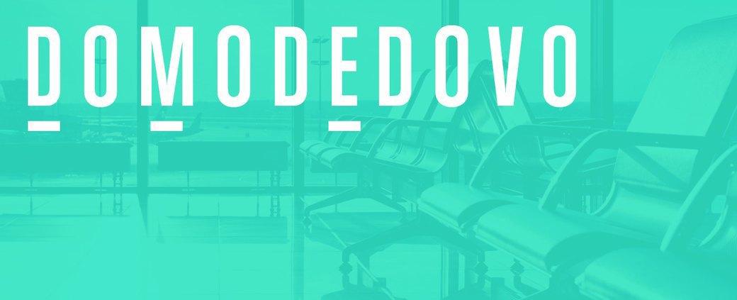Редизайн: Новый логотип Домодедово. Изображение № 13.