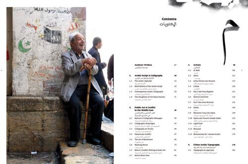 Не ждали: 8 альбомов о стрит-арте. Изображение № 41.
