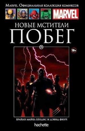 26 главных комиксов весны на русском языке. Изображение № 28.