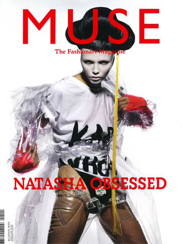 Natasha Poly is A Super Trouper for Muse #19. Изображение № 1.
