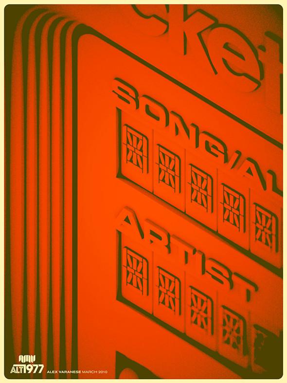 Путешествие в 1977 год. Изображение № 7.
