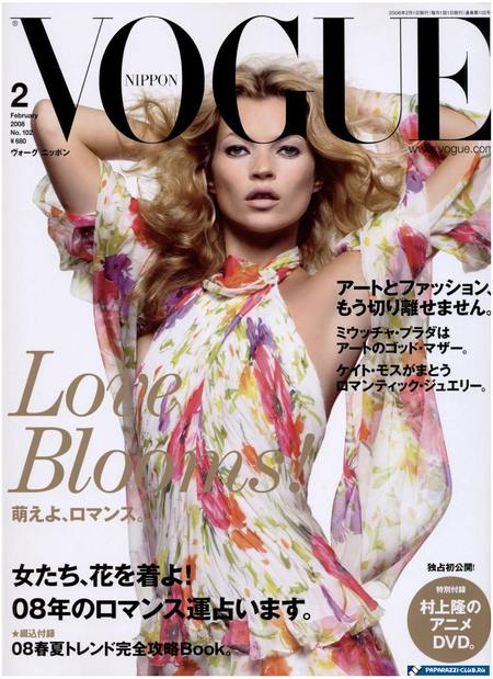 Love Blooms. Kate Moss. Изображение № 1.