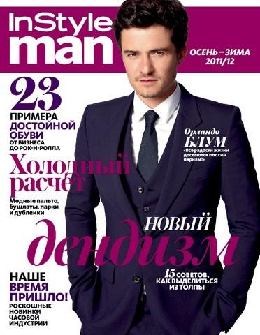 Новый журнал InStyle MAN. Изображение № 1.