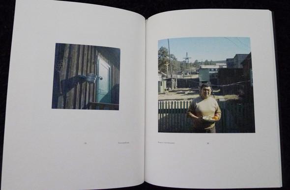 Игорь Старков: Как я стал документальным фотографом. Изображение № 40.