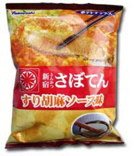 Несъедобное съедобно - какие бывают чипсы. Изображение № 78.