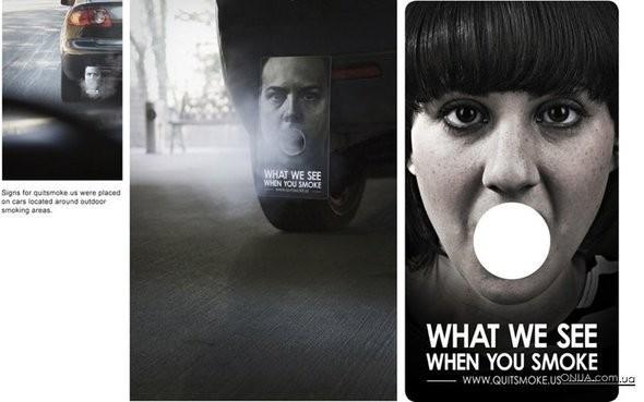 Изображение 11. ЗАВИСИМОСТЬ!!!(курение).. Изображение № 11.
