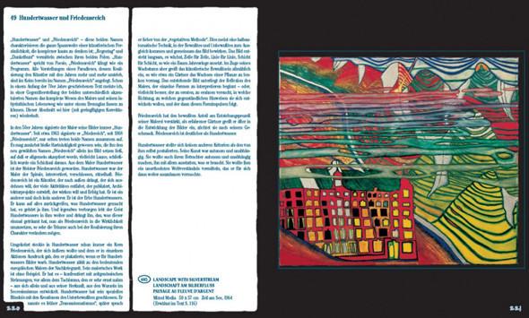 9 известных дизайнеров и художников советуют must-read книги по искусству. Изображение № 79.