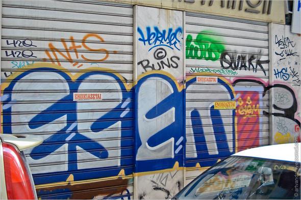 Стрит-арт и граффити Афин, Греция. Изображение № 23.