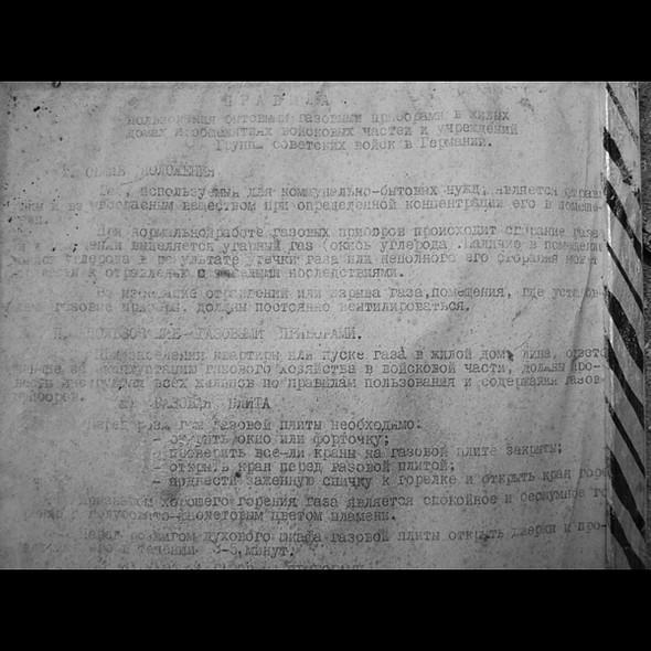 АРТПАРАД представляет: Берлинский дневник Лизы Шахно #5. Изображение № 48.