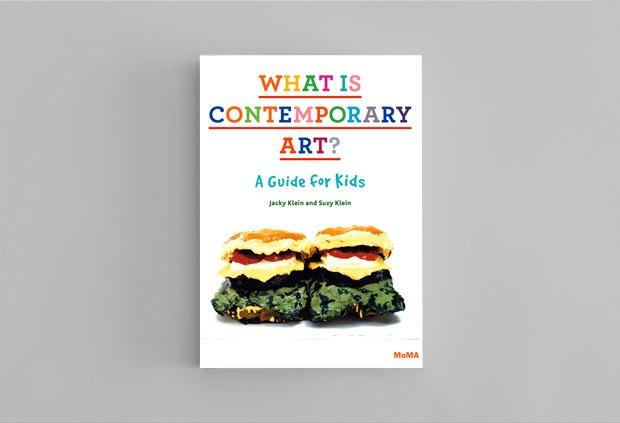 Вы так не сможете: 10 произведений современного искусства и инструкции к ним. Изображение №25.