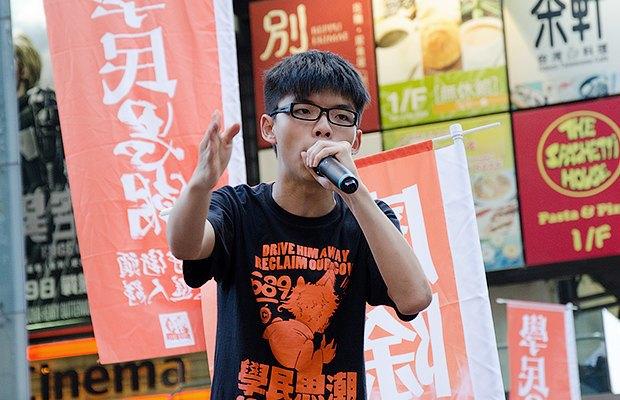 Что на уме у семнадцатилетнего лидера гонконгских протестов. Изображение № 1.