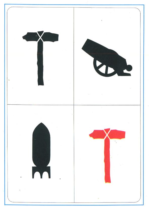 Искусство плаката вРоссии 1884–1991 (1985г, часть 4-ая). Изображение № 33.
