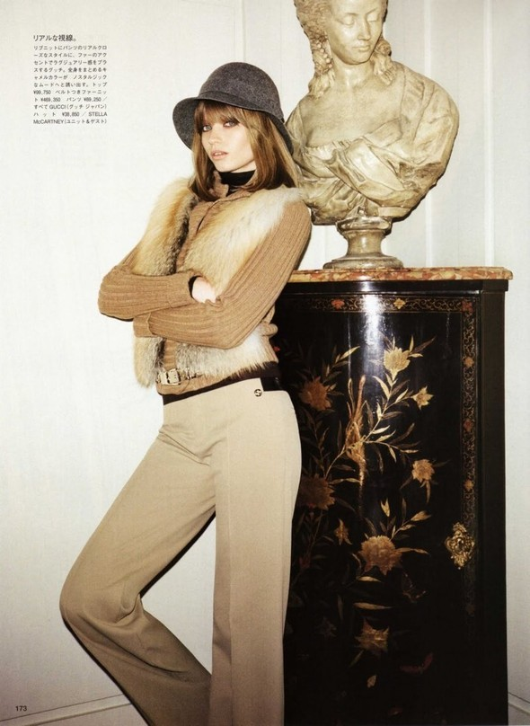 5 новых съемок: Elle, Harper's Bazaar, Numero и Vogue. Изображение № 35.