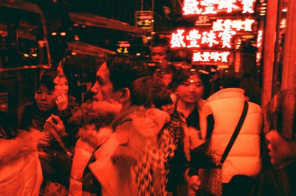 Изображение 15. HONG KONG.. Изображение № 15.