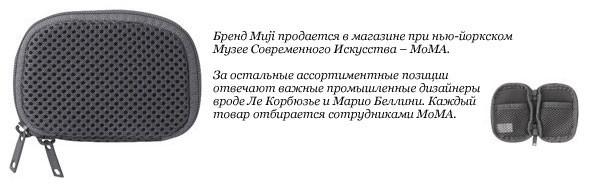 Вещи недели: ЮляВыдолоб, журнал «Афиша». Изображение № 11.