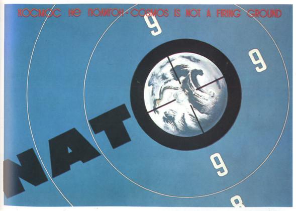Искусство плаката вРоссии 1884–1991 (1985г, часть 4-ая). Изображение № 12.