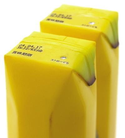 Японский дизайнер продолжил тему «натуральных» упаковок. Изображение № 3.
