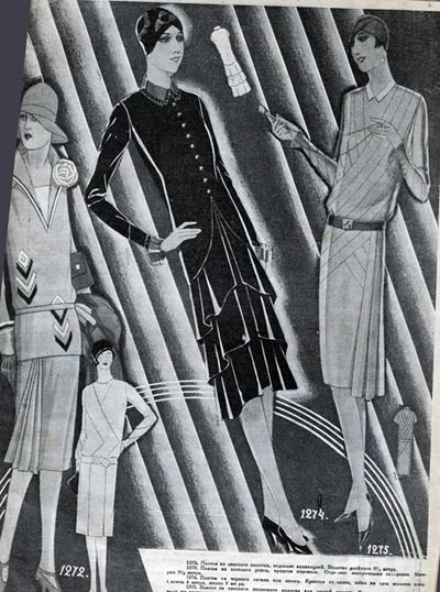 «Женский журнал». Стиль 1929года. Изображение № 2.