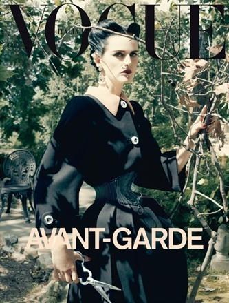 Стивен Майзел снял Стеллу Теннант для обложки сентябрьского номера итальянского Vogue. Изображение № 1.