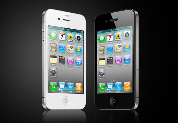 Изображение 1. Бронежилет для iPhone 4.. Изображение № 1.