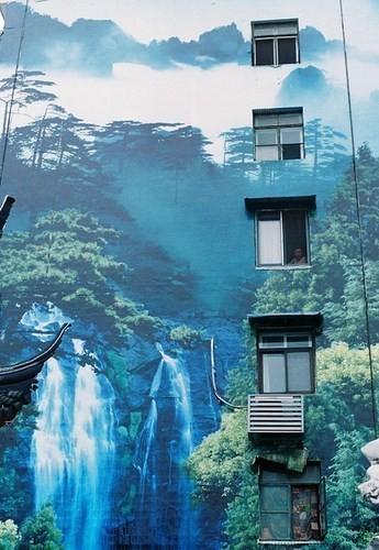Изображение 10. Фотограф: Юань Сяопень.. Изображение № 10.