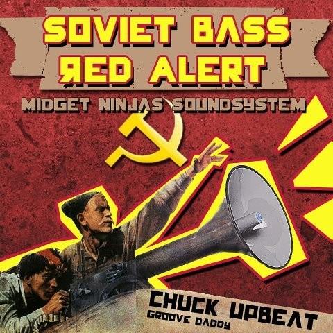 Советское прошлое в суровом настоящем.. Изображение № 2.