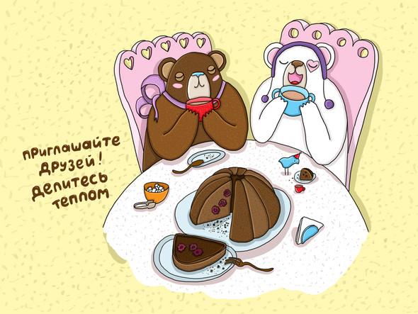 """Иллюстрированные рецепты Sweetpirat: """"Шоколадный пудинг"""". Изображение № 9."""